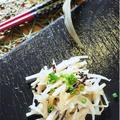 大根の皮って美味しいよ!大根の皮の生姜と塩昆布炒めのレシピ。