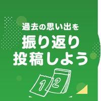 """""""3週間で3㎏落とす方法"""""""