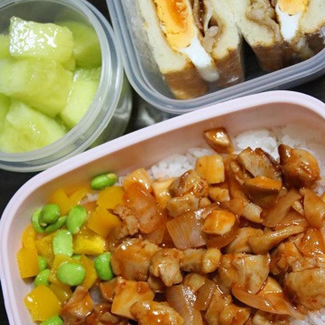 7月24日  鶏チリ弁当&焼肉エッグサンド