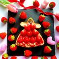 苺のお姫さまトースト/どたばたガトーショコラ