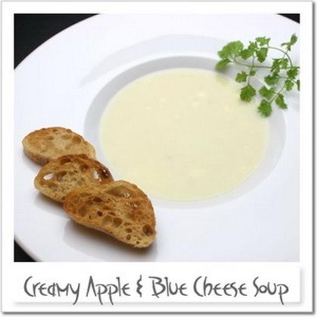 林檎とゴルゴンゾーラチーズのクリーミースープ