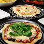 発酵なしオーブンなしの簡単ピザ2種