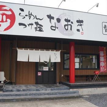 ラーメンつけ麺 なおき@小山市 中華そば