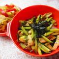 7月24日☆ささみきゅうりアボカドの和風丼弁当