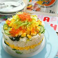 わかめスープを使って☆簡単ちらし寿司