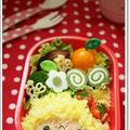 【作り方】そばかすガール by asamiさん