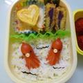 2月4日 タコさんウインナー弁当 by カオリさん