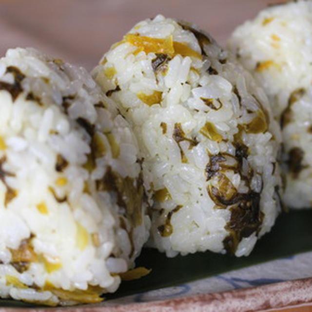 365日米レシピNo.46「辛子高菜おにぎり」
