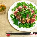 タイ風鰹たたきの野菜盛り(ヤムプラーオー)