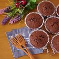 簡単ホットケーキミックスでつくる、ダブルチョコレートのカップケーキ by めろんぱんママさん
