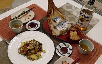 ★ 豚なすアボチー&サバ寿司