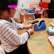 【次女】プログラミングと外国語