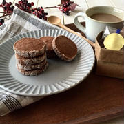 やばいパン(O_O) と、キラキラ♪サクサクなクッキーをどうぞ(o^^o) バレンタイン*簡単