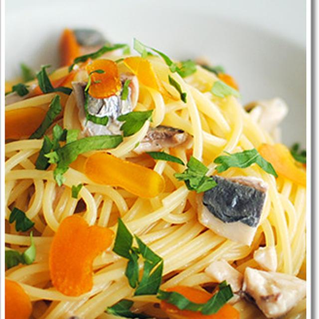 真鯵とボッタルガのスパゲッティ