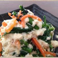 ささっと作る韓国風☆菜の花白和え