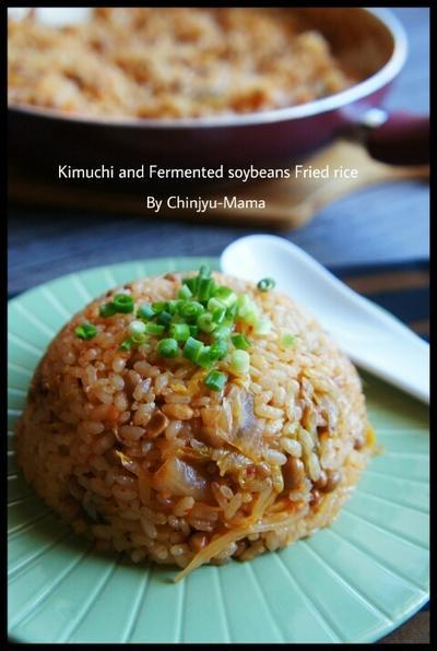 納豆 キムチ 炒飯