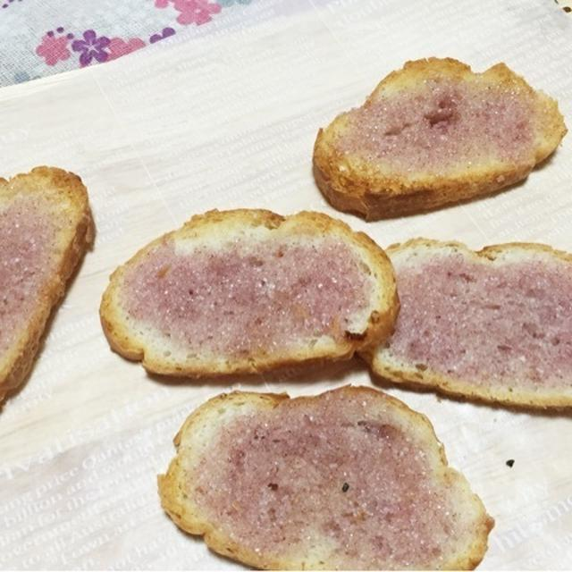 バゲットで作る♡「紫芋のバゲットラスク」魚焼きグリルで時短♪