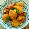 里芋と鶏もも肉のほっこり煮〜ガーリックペパー風味〜