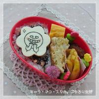 9月24日の娘弁☆LINEスタンプ~ムーン~ウヒヒっ☆