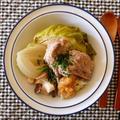 野菜たっぷり豚リブの柿マスタードソース