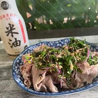 【米油×夏野菜】大葉大量消費!香味野菜のマリネ