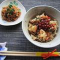 蛸とシャケの炊込ご飯とコラーゲンふりかけ