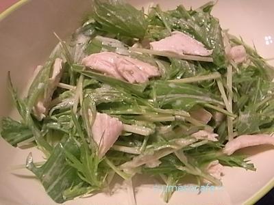 鶏むね肉と水菜の柚子マヨサラダ