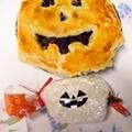 ハロウインーかぼちゃパイ