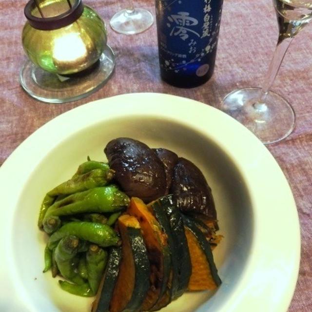 「秋野菜の焼きびたし」揚げるよりヘルシーできちんとおいしい♪澪と楽しむパーティーレシピ