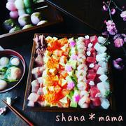 小春日和❤と、お花見やひな祭りにも❤コブサラダ風ばらちらし寿司♪