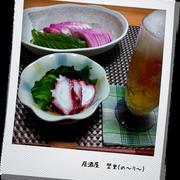 さっぱりしてて美味しい定番おつまみタコの酢の物(2人前119円)