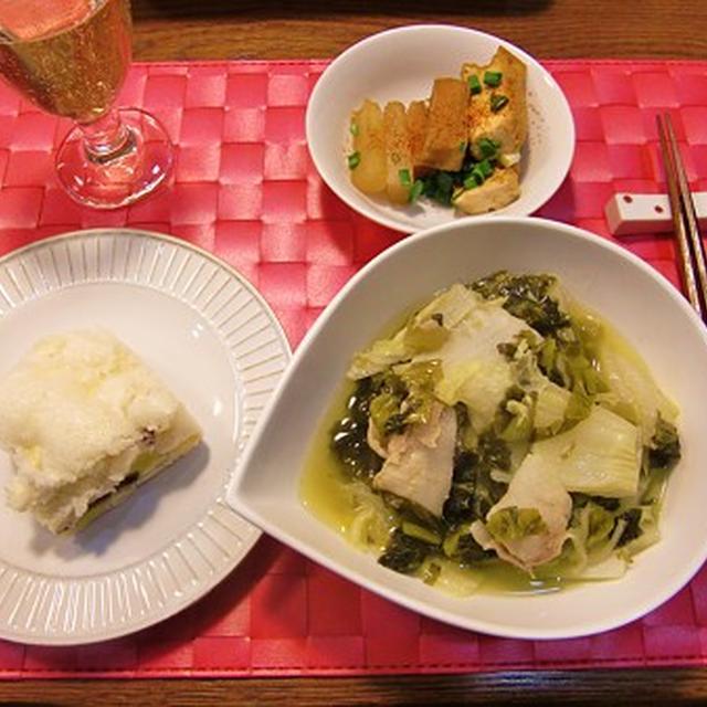 豚バラ肉の牡丹鍋風&高野豆腐の甘辛煮&ふわふわ鬼饅頭の定食♪