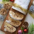 【ドイツ料理】シュトレン(Stollen)♡クリスマスまでのカウントダウンを楽しむお菓子♪