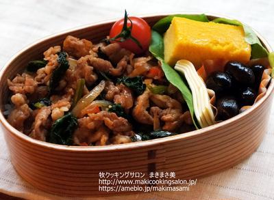 ≪豚肉のソースソテー弁当≫