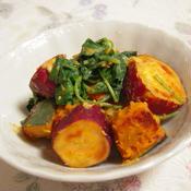 さつま芋とかぼちゃのほっこり豆乳柚子胡椒風味