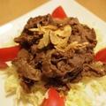 オーストラリア産の牛肉をブラックペッパーとニンニクでソテー by Sachi(いちご)さん