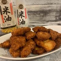 【ボーソー米油部】定番チキンカツ★米油部員活動レポ