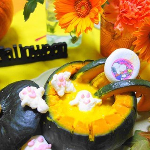 丸ごとかぼちゃのスープ☆花とマシュマロお化けのハッピーハロウィン