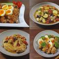蒸し暑い日におすすめ! さっぱり味わえる鶏肉レシピ4選 by KOICHIさん