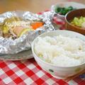 トースターで簡単!秋鮭のホイル焼き(塩レモンバター風味) by アップルミントさん