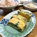 シンプルに「ほうれん草とチーズのたまごやき」。 by イェジンさん
