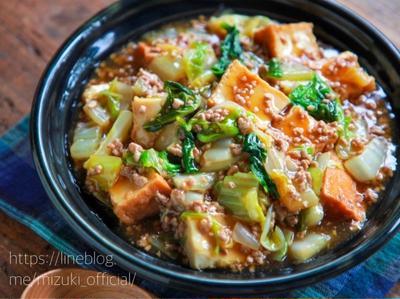 ♡お肉は少しで大満足♡厚揚げと白菜のそぼろあんかけ♡【#簡単レシピ#節約#ひき肉】