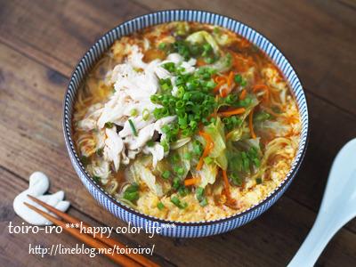 炒めレタスと蒸し鶏のサンラータンメン★