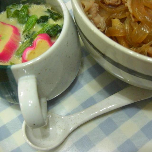 簡単な茶碗蒸しと昨日のお届け物。