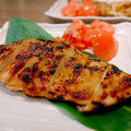 鶏の山椒味噌焼き