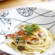 旅行前のおもてなしランチから『海老とポルチーニのクリームパスタ』、イタリア旅行①~ピサの斜塔&美味しいイワシ料理他