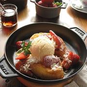 ストウブで♪ あまおう苺のフレンチトースト
