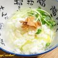 採りたて白菜たっぷりの簡単中華粥(@^▽^@) わーい