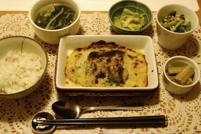 鯖のネギ味噌グラタン夜ご飯