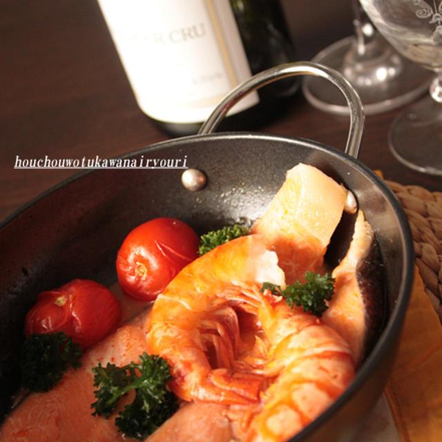 ぷちっと家バル★ 魚介の白ワイン蒸し